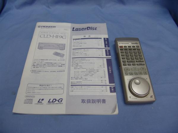 CLD-HF9G5.jpg