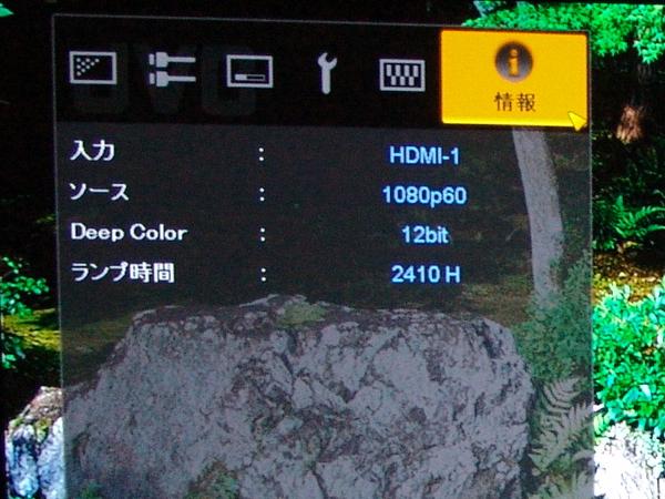 DLA-HD950 1
