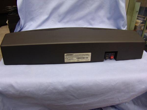 VCS-10 2