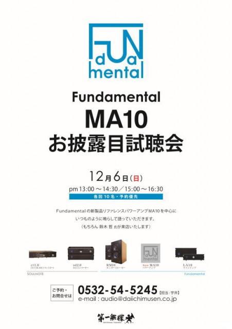 MA10試聴会