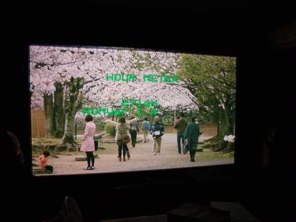 LVP2001映像