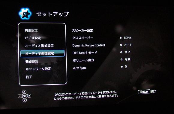 azur752BD日本語GUI..