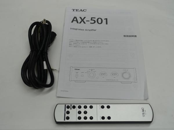 AX501BS04