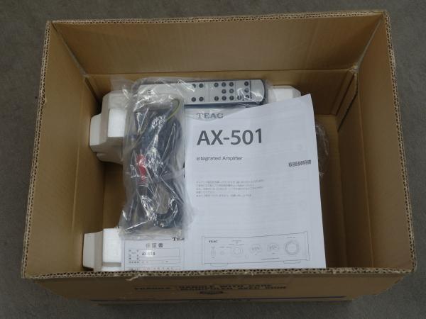 AX501S04