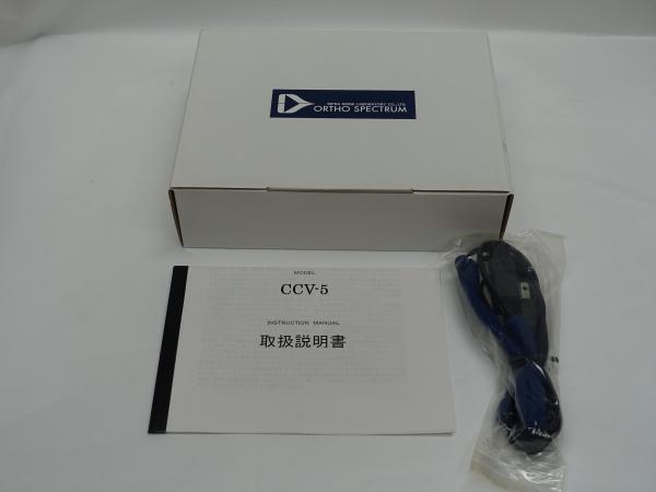CCV5S04