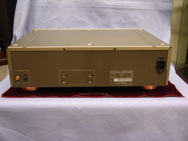 DCD1650SRS03