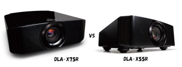 DLA-X55R vs DLA-X75R