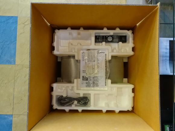 DLA-X75R.hako1