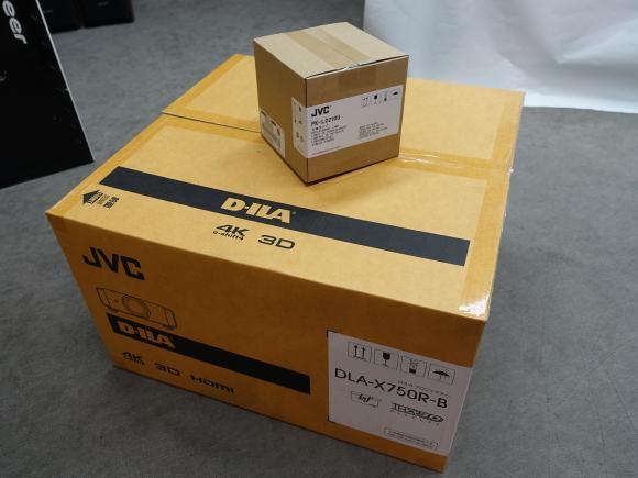 DLA-X75R.hako2