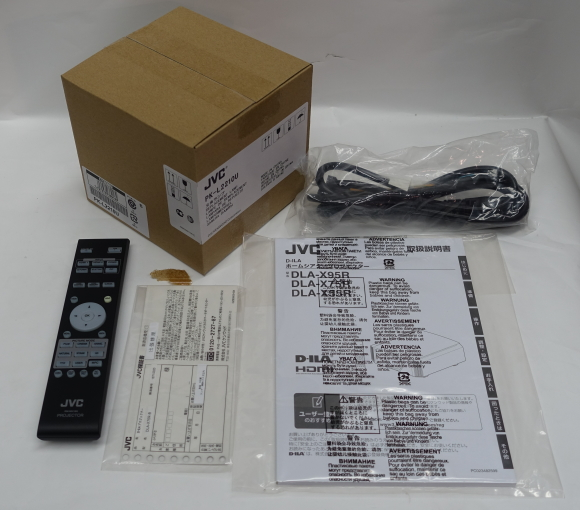 DLA-X75R.huzoku
