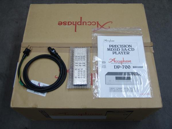 DP700S05