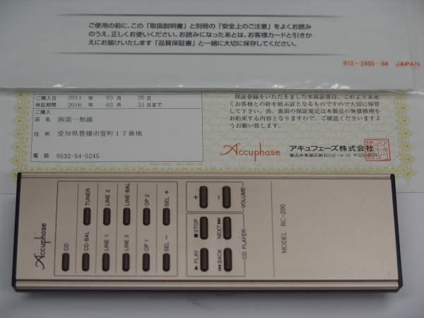E460S06