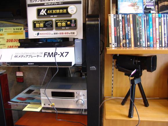 FMP-X7andFDR-AX100