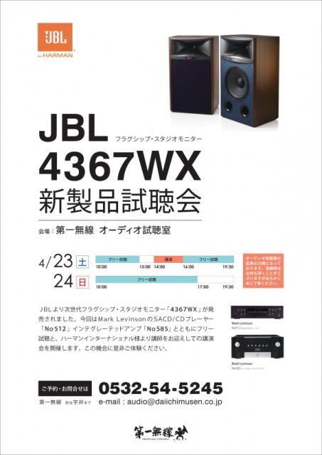 JBL20160423
