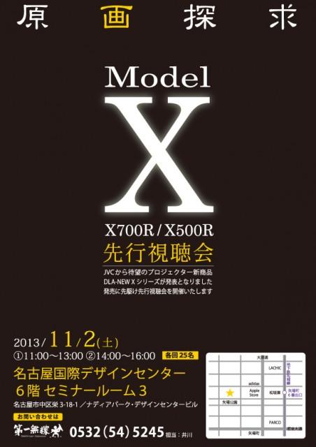 JVC_DLA-X_580_201311