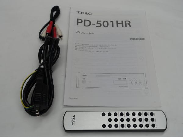 PD501HRS04