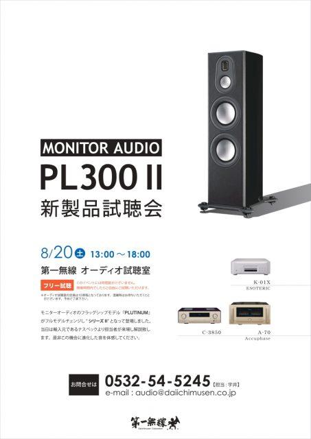 PL300M2