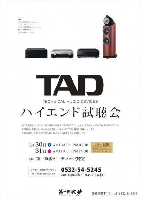 TAD20160130