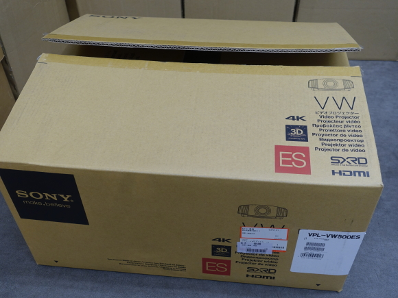 vpl-vw500es-6