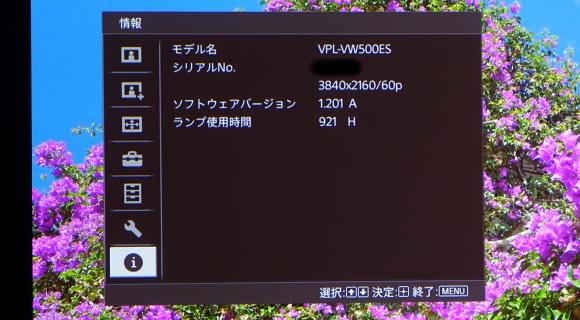 vpl-vw500es1-4