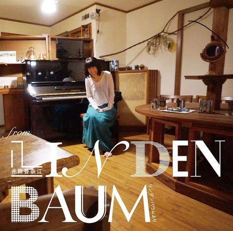 lindenbaum_0804