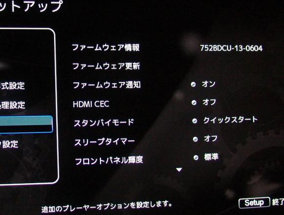 azur752BD日本語GUI..3jpg
