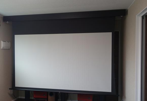screen open