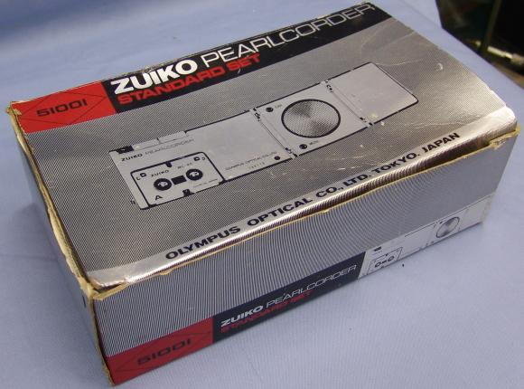 zuikohako